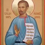 Святой Владимир, исповедник Витебский